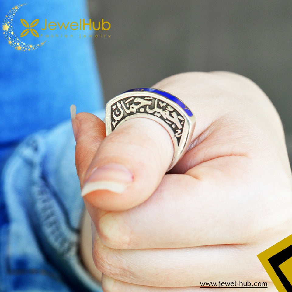 Lapis Arabian Silver Ring