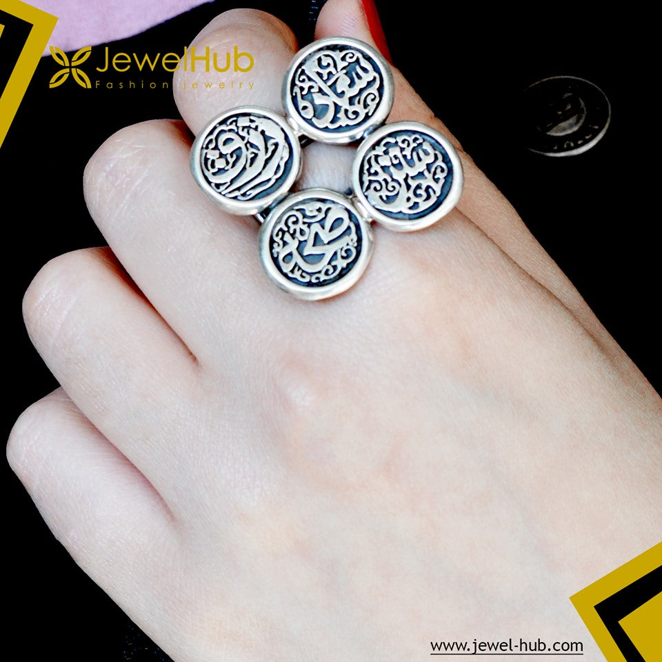 Circles Arabian Silver 925 Ring