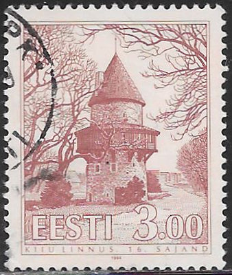 Estonia 250 Used - ‭Monks' Tower, Kiiu