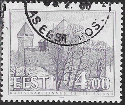 Estonia 252 Used - ‭‭Kuressaare Castle