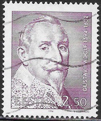 Estonia 282 Used - ‭Gustavus II Adolphus (1594-1632), King of Sweden