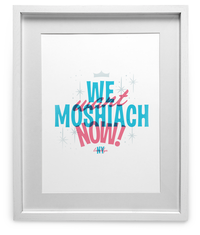 Moshiach Now