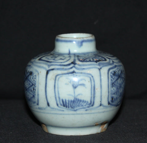A Yuan Dynasty oil jar.