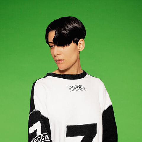 How Music Delivered Me From Hell, According To Fatima Al Qadiri
