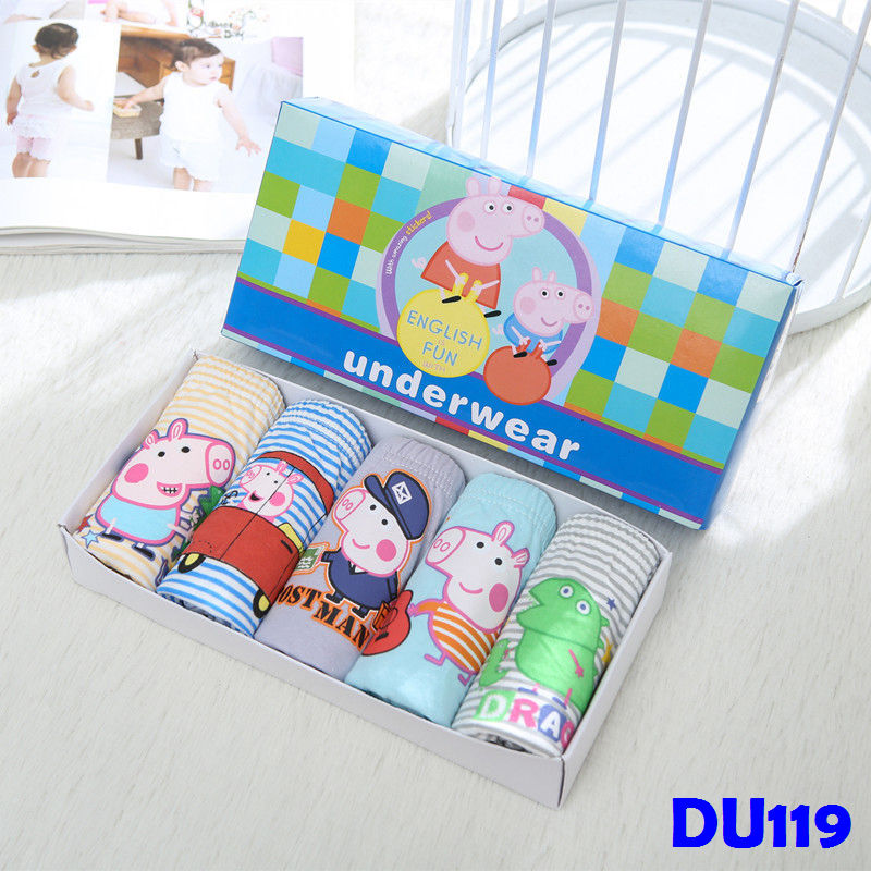 (DU119) Boy Panties - Peppa Pig