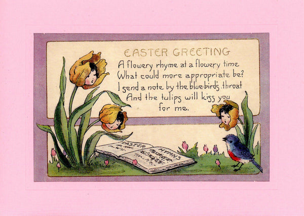 Easter Greeting - PLYMOUTH CARD COMPANY  - 1