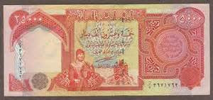 Iraq Dinar 25000 banknote currency buy