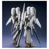 mobile-suit-gundam-uc-master-grade-rgz-95c-rezel-type-c-defenser-a-b-unit-general-revil_HYPETOKYO_2