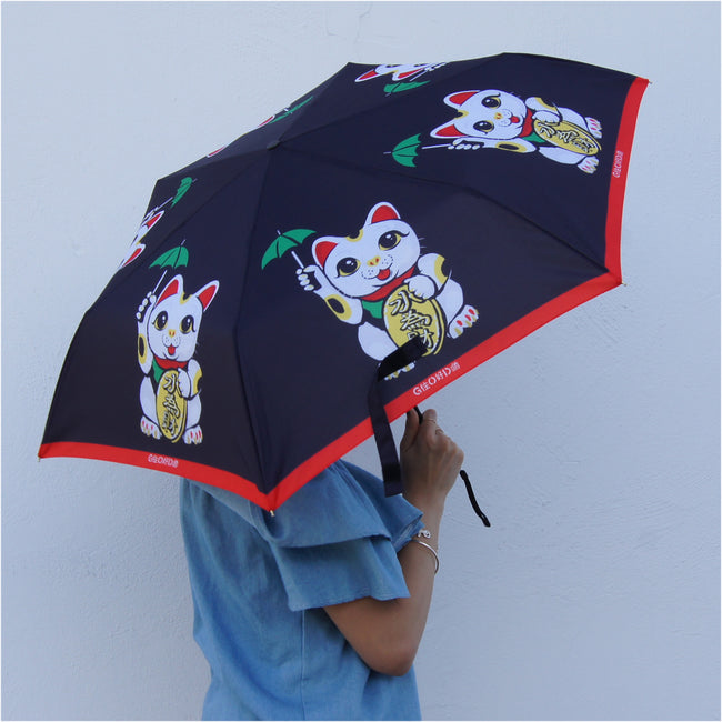 'Lucky Cat' superlight umbrella, Accessories, Goods of Desire, Goods of Desire