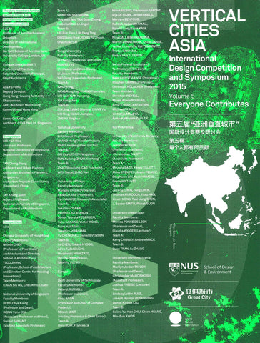 Vertical Cities Asia: International Design Competition and Symposium 2015 (Volume 5: Everyone Contributes)