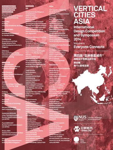 Vertical Cities Asia: International Design Competition and Symposium 2014 (Volume 4: Everyone Connects)