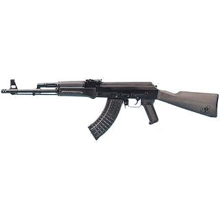 Arsenal SAM7R61 - 7.62X39