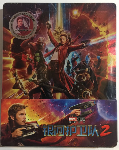 Guardians of the Galaxy Blufans SteelBook