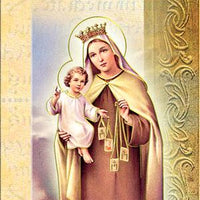 Biography Card of Our Lady of Mount Carmel
