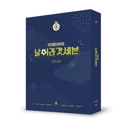 GOT7 – GOT7 I GOT7 5th Fan Meeting DVD (2 Disc) - Pre-Order