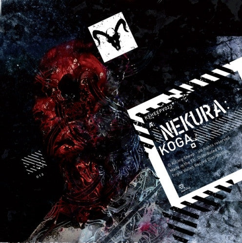 "Nekura / Facs - Koga / Beat Dis 12"" Killing Sheep Records KSHEEPV013"