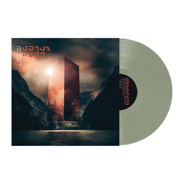 Gravemind - Conduit LP (Olive Green)