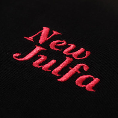 Embroidered NEW JULFA T-Shirt