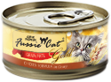 Fussie Cat Wet Food