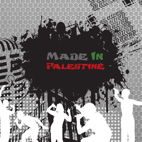 Made in Palestine صُنع في فلسطين - Mostakell مُستقلّ