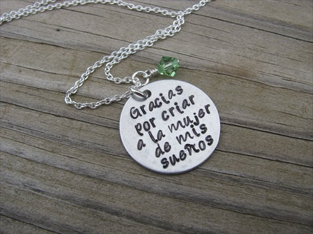 "Spanish Mother in Law Necklace- Spanish quote Necklace- ""Gracias por criar a la mujer de mis sueños""- Hand-Stamped Necklace with an accent bead of your choice"