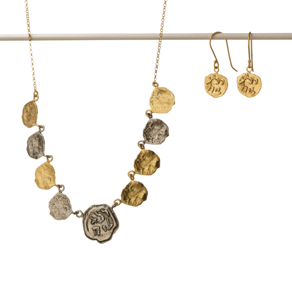 Pure for God Nine Coin Necklace and Earrings Set