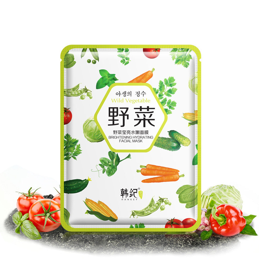 Plant Facial Moisturizing Oil Control Blackhead Remover Wrapped Mask