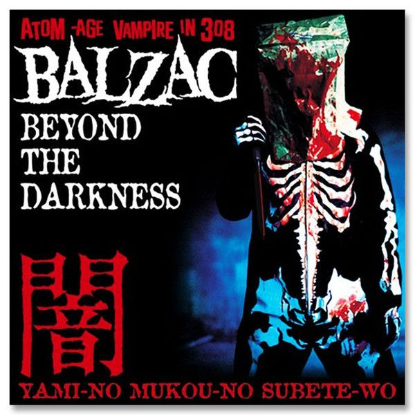 Balzac-Beyond the Darkness CD - Misfits Records