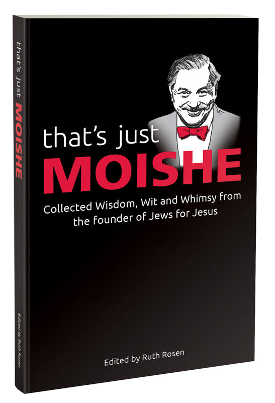 That's Just Moishe