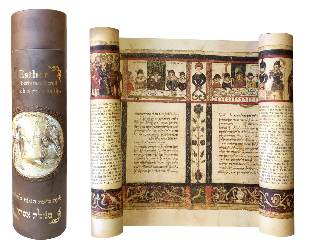 The Megillah Scroll of Esther - Feast or Purim