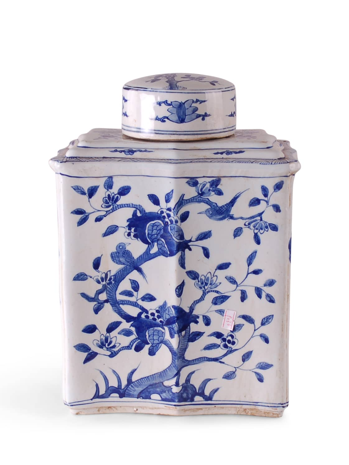 Floral Tea Tin Jar
