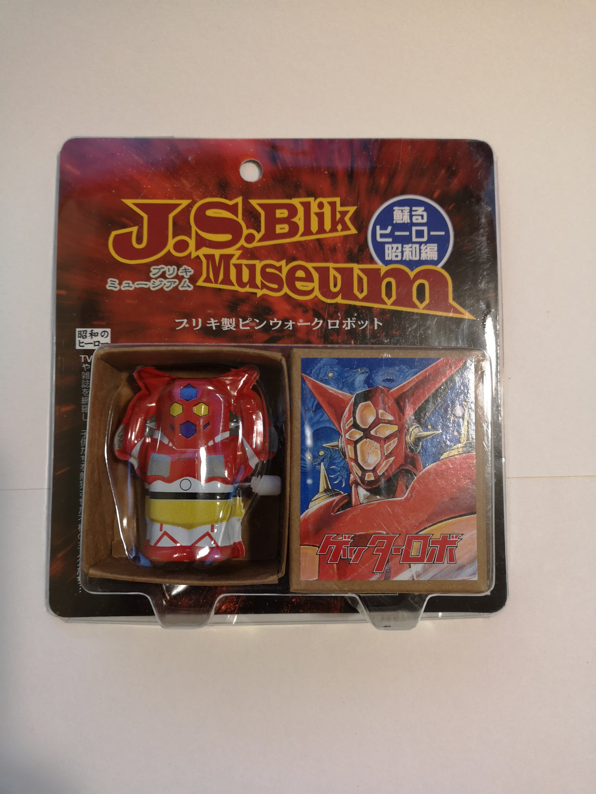 J.S. Blik Museum GETTER ROBO GETTER 1 Windup Tin Toy