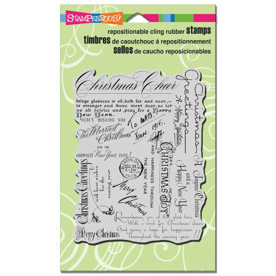 Christmas Background Cling Stamp