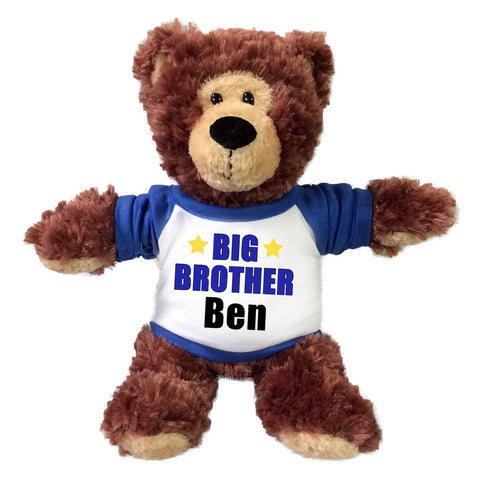 "Big Brother Teddy Bear - Personalized 12"" Tubby Wubby Brown Bear"