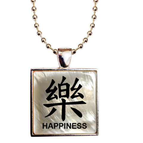 Chinese Happiness Symbol Pendant Necklace - Mother of Pearl Jewelry