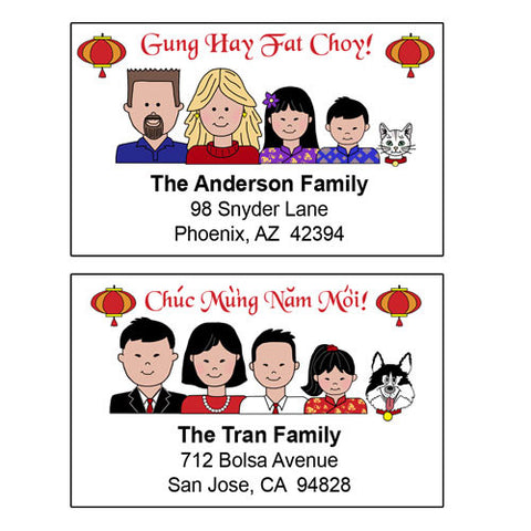 Cartoon Family Chinese New Year or Tet Address Labels