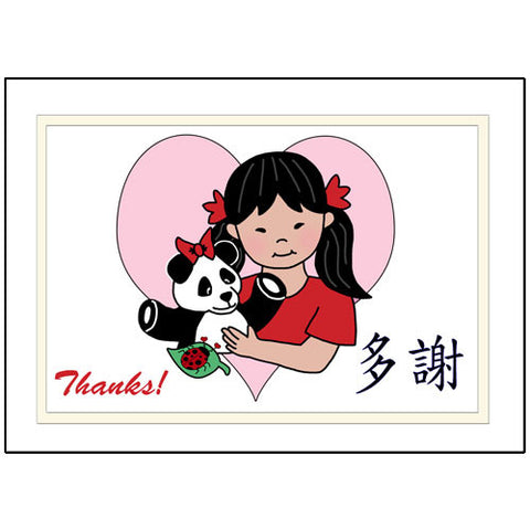 Girl With Panda Thank You Note Cards