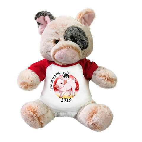 "Chinese Zodiac Year of the Pig 2019 Stuffed Animal - 11"" Percy Pig"