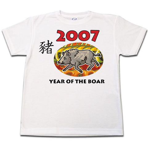 Chinese Zodiac Year of the Boar T shirt (2007)