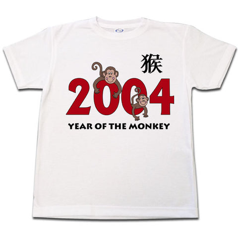 Chinese Zodiac Year of the Monkey T Shirt (2004)
