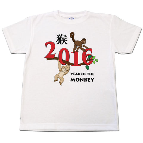 Year of the Monkey 2016 Chinese Zodiac T-Shirt