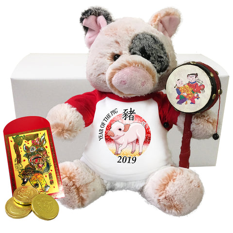 "Year of the Pig 2019 Chinese New Year Stuffed Animal Gift Set - 11"" Plush Percy Pig"
