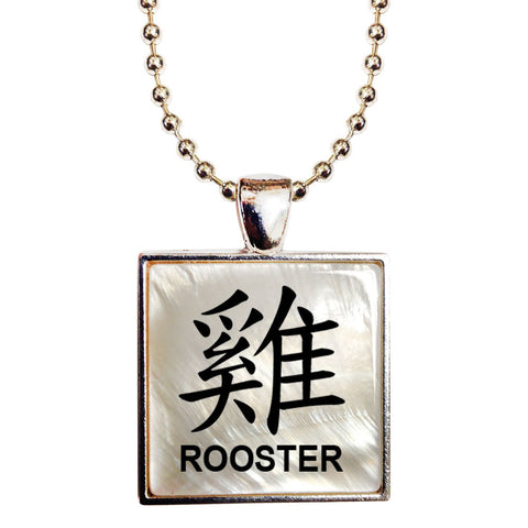 Chinese Zodiac Necklace - Rooster