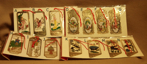 Chinese Bookmark (Different Styles)