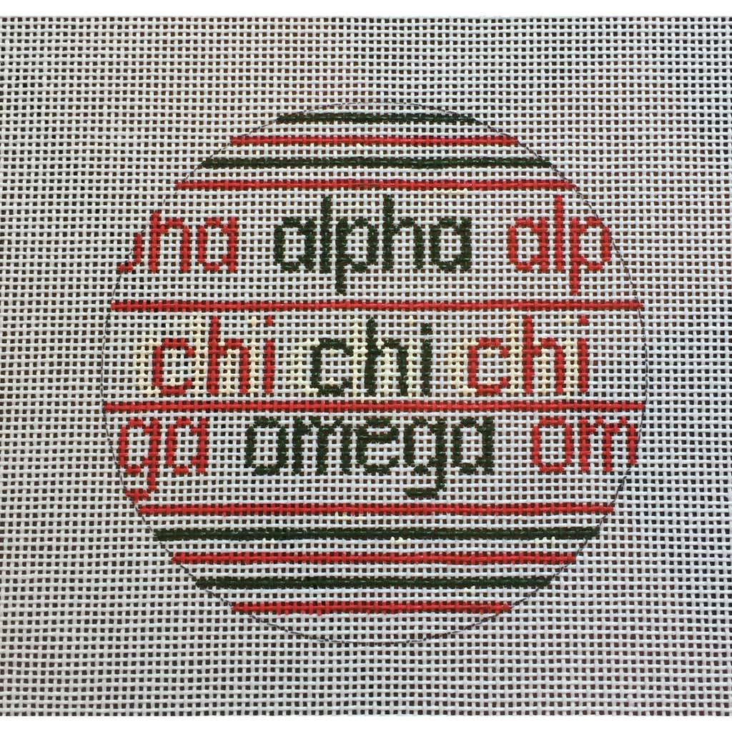Alpha Chi Omega Ball Canvas