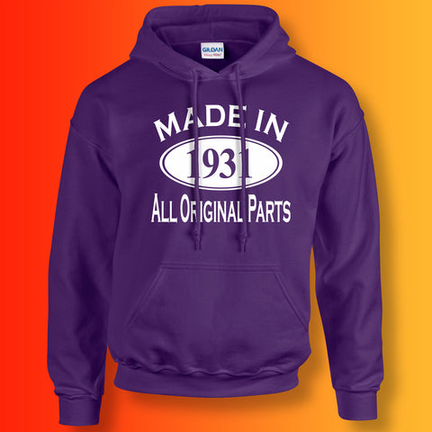 Made In 1931 Hoodie Purple