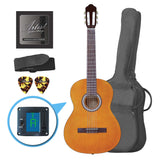 Artist CL44AM Full Size Classical Nylon String Guitar Pack - Amber