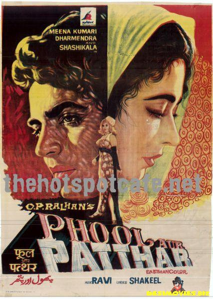 Phool aur Patthar (1966)