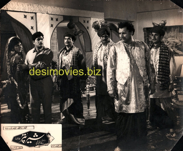 Sher Puttar (1971) Lollywood Lobby Card Still
