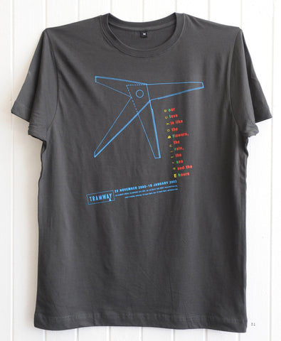 Martin Boyce Discordia T-Shirt, Patrica Fleming Projects - CultureLabel